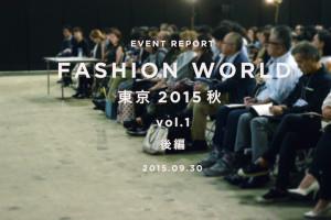 H&Mジャパン社長 クリスティン・エドマンさんが語る「H&Mに学ぶ、ファッション業界における女性の社会進出」レポート【後編】