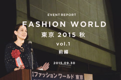 H&Mジャパン社長 クリスティン・エドマンさんが語る「H&Mに学ぶ、ファッション業界における女性の社会進出」レポート【前編】