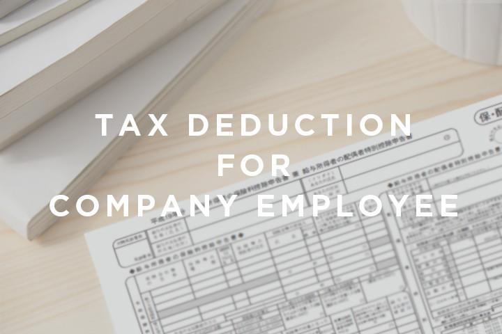 TAX_DEDUCTION