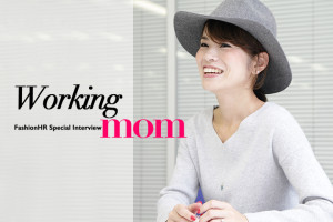 サマンサタバサ プレス世永亜実さんが語る「仕事と子育ての両立」−ワーキング・ママインタビュー後編−
