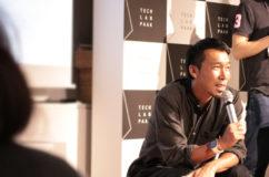 スナイデルはなぜ中国で成功したのか?アジアのファッション市場で起きていること【Fashion Asian Night レポート】