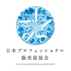 0603_japansales