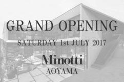 2017年7月1日(土)ミノッティ旗艦店「Minotti AOYAMA 」がグランドオープン。