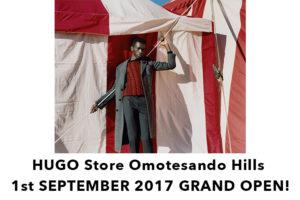 「HUGO(ヒューゴ)」のストアが2017年9月8日、表参道ヒルズにグランドオープン!