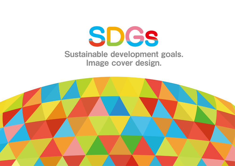 注目の「SDGs」、アパレル業界との関係性とは?