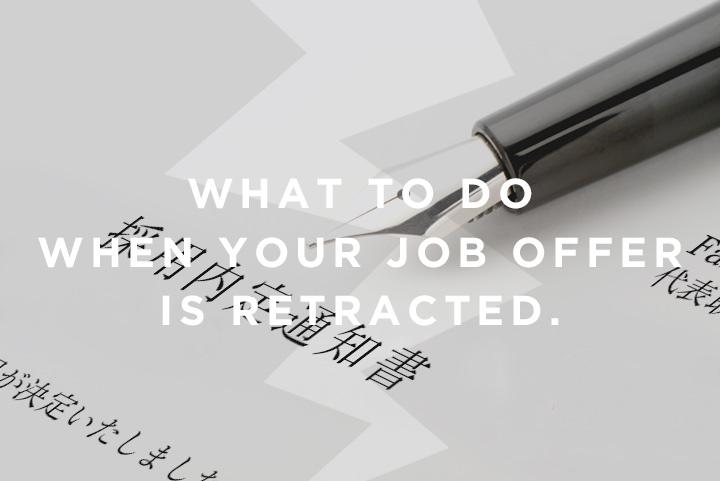 内定合意後、企業側からの一方的な内定取り消し……責任を問うことは可能?