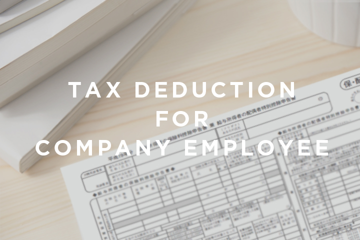 TAX_DEDUCTION